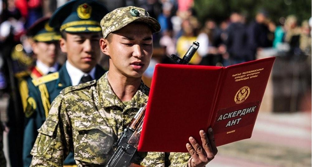Кыргызстанда жазгы аскерге чакыруу өнөктүгү жанданды