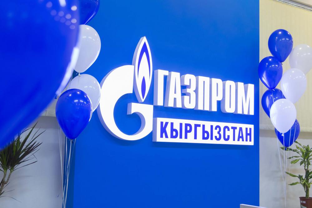 Кыргызстан Орусиядан газдын баасын кайра карап чыгууну өтүндү