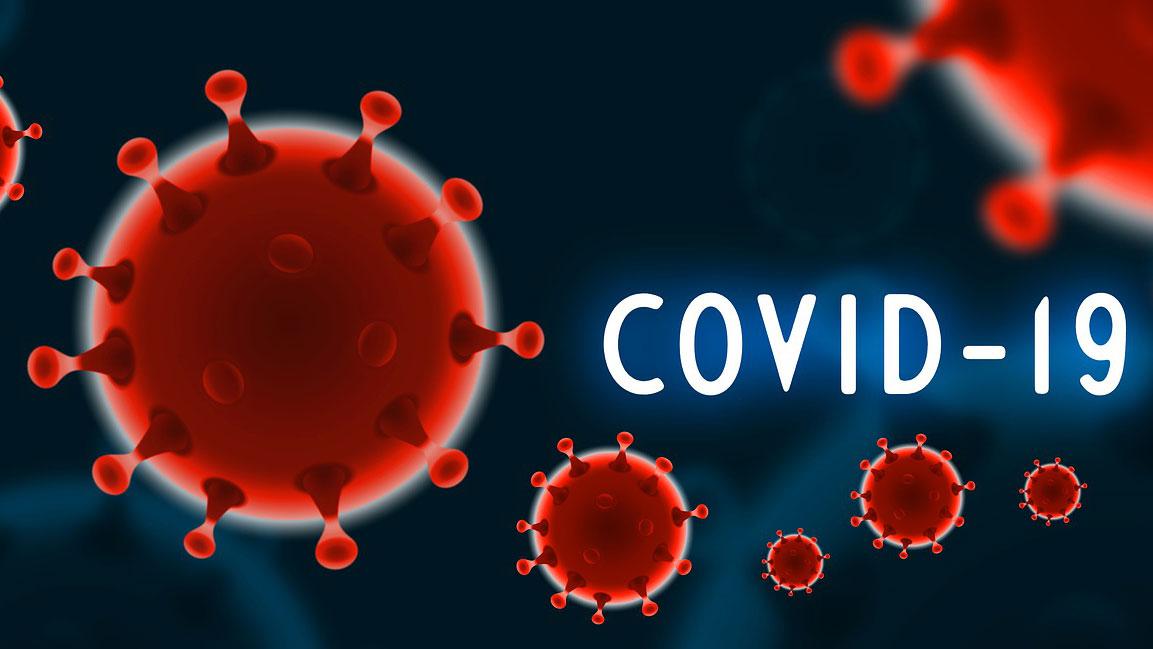 25-июнь: Кыргызстанда дагы 228 адамдан коронавирус аныкталды