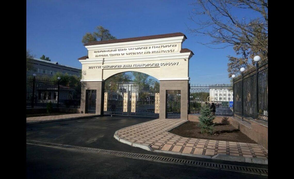 Бишкекте Улуттук онкология борборунда медкызматкерден коронавирус аныкталды
