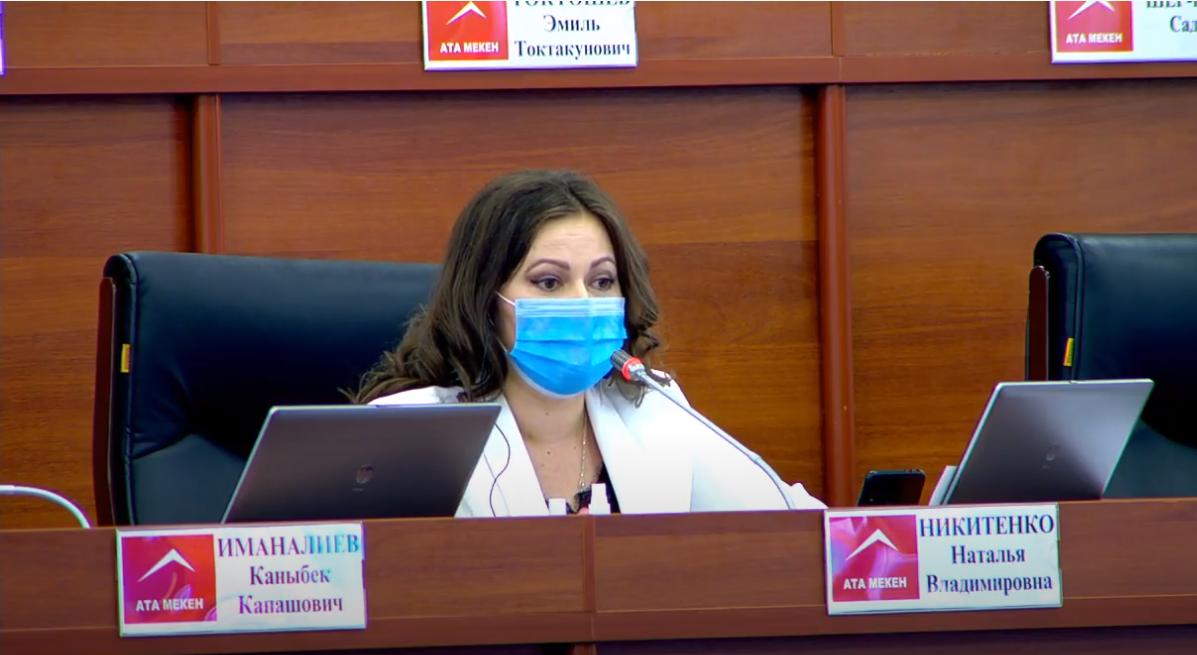 """Депутат Никитенко: """"Интернетти көзөмөлдөө тууралуу"""" мыйзам долбоорун артка кайтаруу керек"""