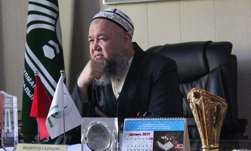 Бишкек шаарынын казысы Садридин ажы Маджитов каза болду