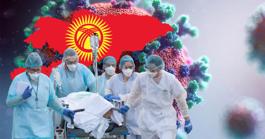 Кыргызстан COVID-19 илдетинен өлгөндөрдүн саны боюнча дүйнөдө биринчи орунда турат
