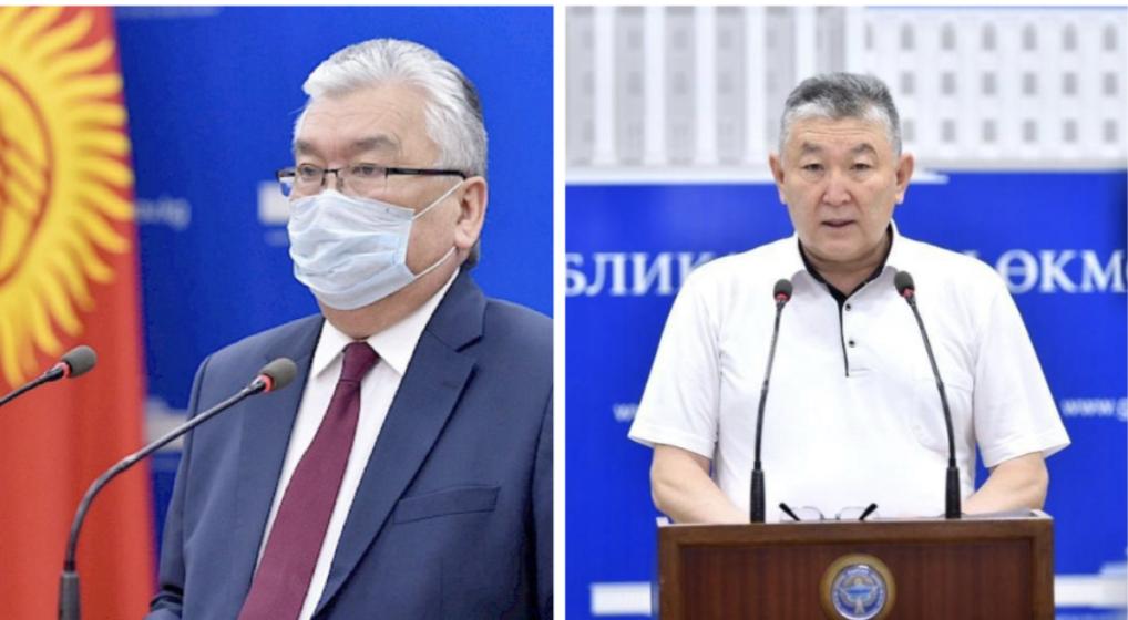 Саламаттык сактоо министри Сабиржан Абдикаримов жана анын орун басары Нурболот Үсөнбаев ооруп жатат