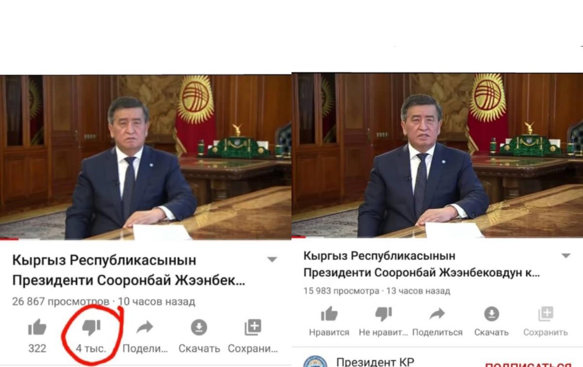 Президенттин маалымат кызматы талкууга түшкөн видео боюнча түшүндүрмө берди