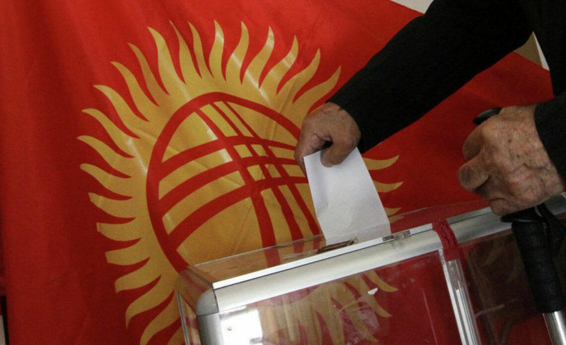 БШК: Парламенттик шайлоого 44 саясий партия катышуу ниетин билдирди. Тизме