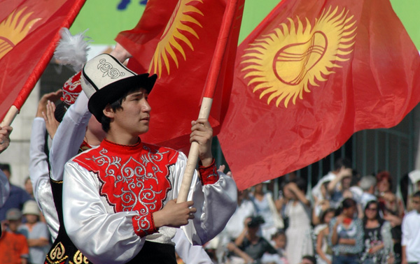 Кыргызстандын эгемендүүлүк майрамына арналган иш-чара онлайн өтөт