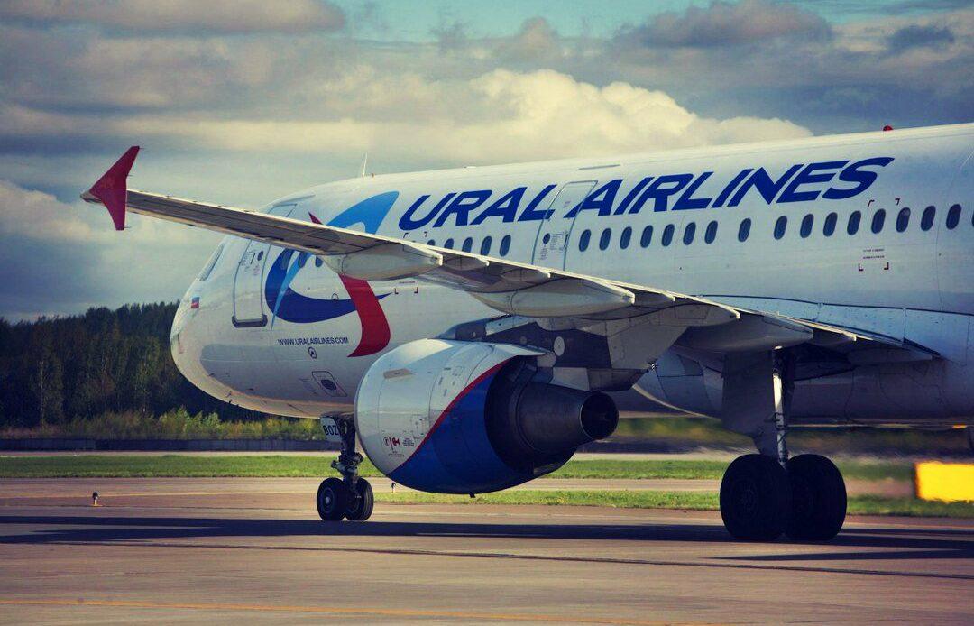 «Урал аба жолдору» авиакомпаниясы Кыргызстанга учууга билеттерди сатып баштады