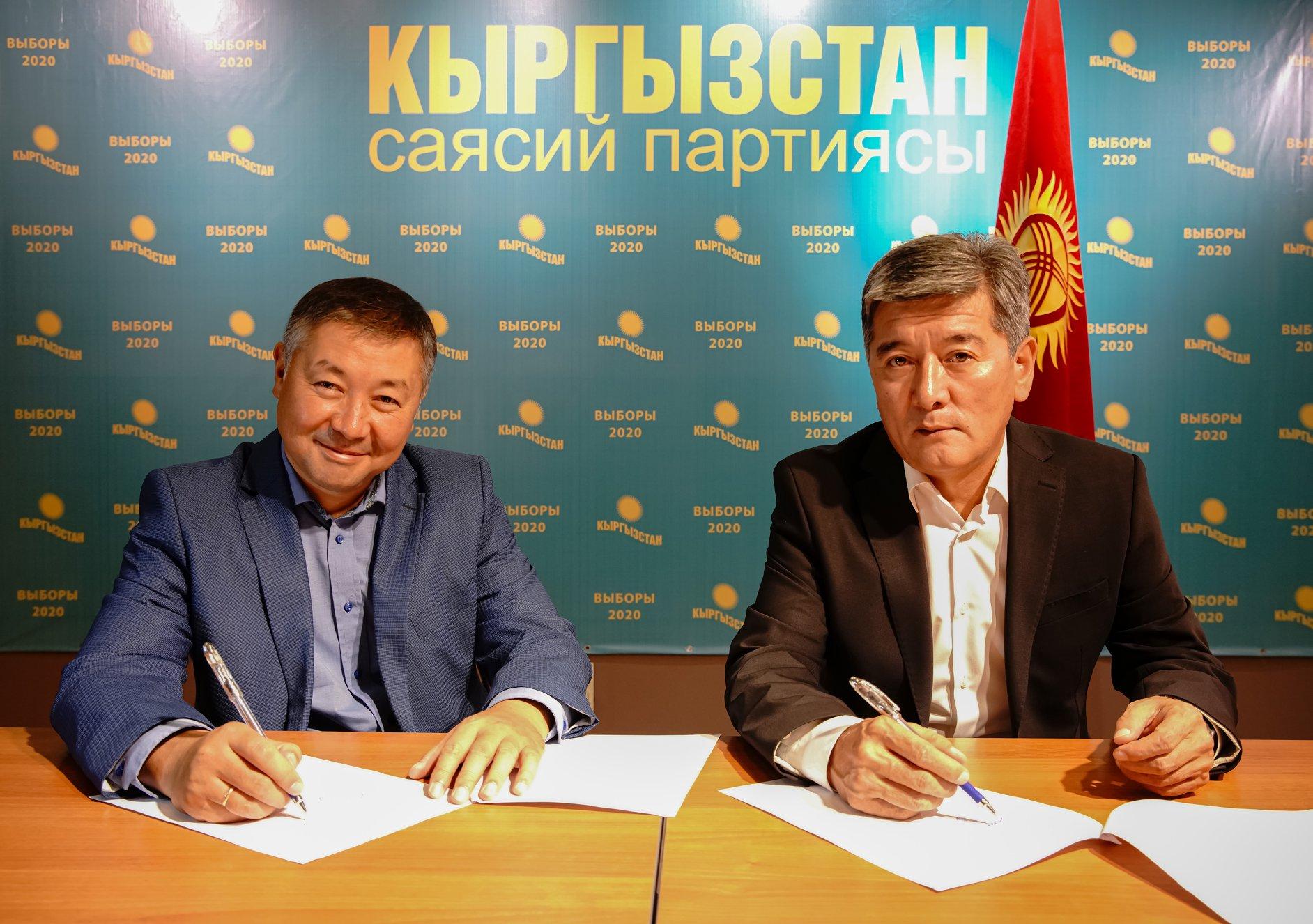 """Шайлоо 2020: «Кыргызстан"""" жана """"Улуу журт"""" партиялары бирикти"""