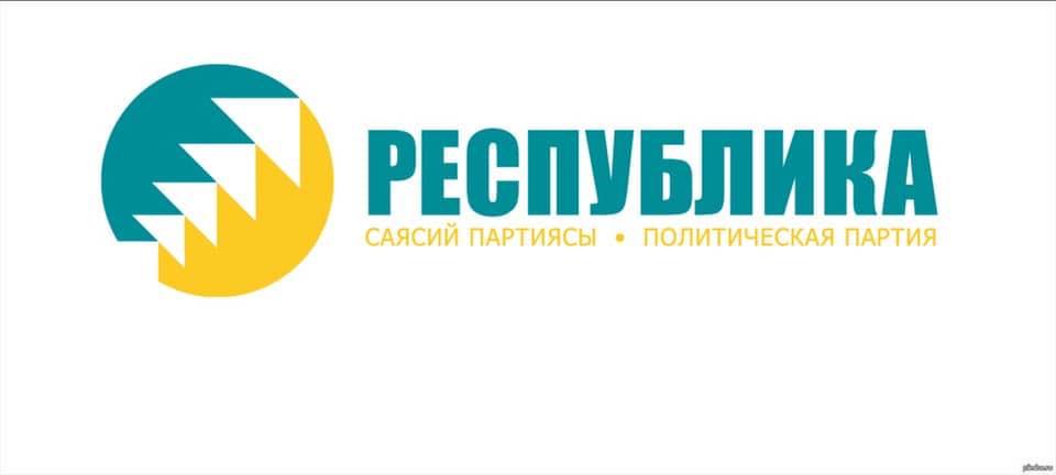 «Республика» партиясынын тизмеси түзүлдү