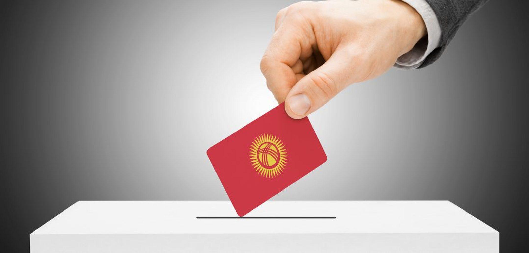Түркия Кыргызстандагы шайлоого жардам катары 100 миң доллар берет