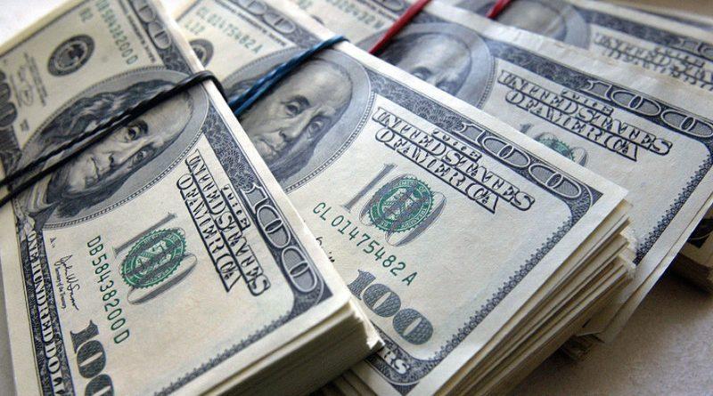 Улуттук банк доллардын курсун кармап туруу үчүн 11-интервенциясын өткөрдү