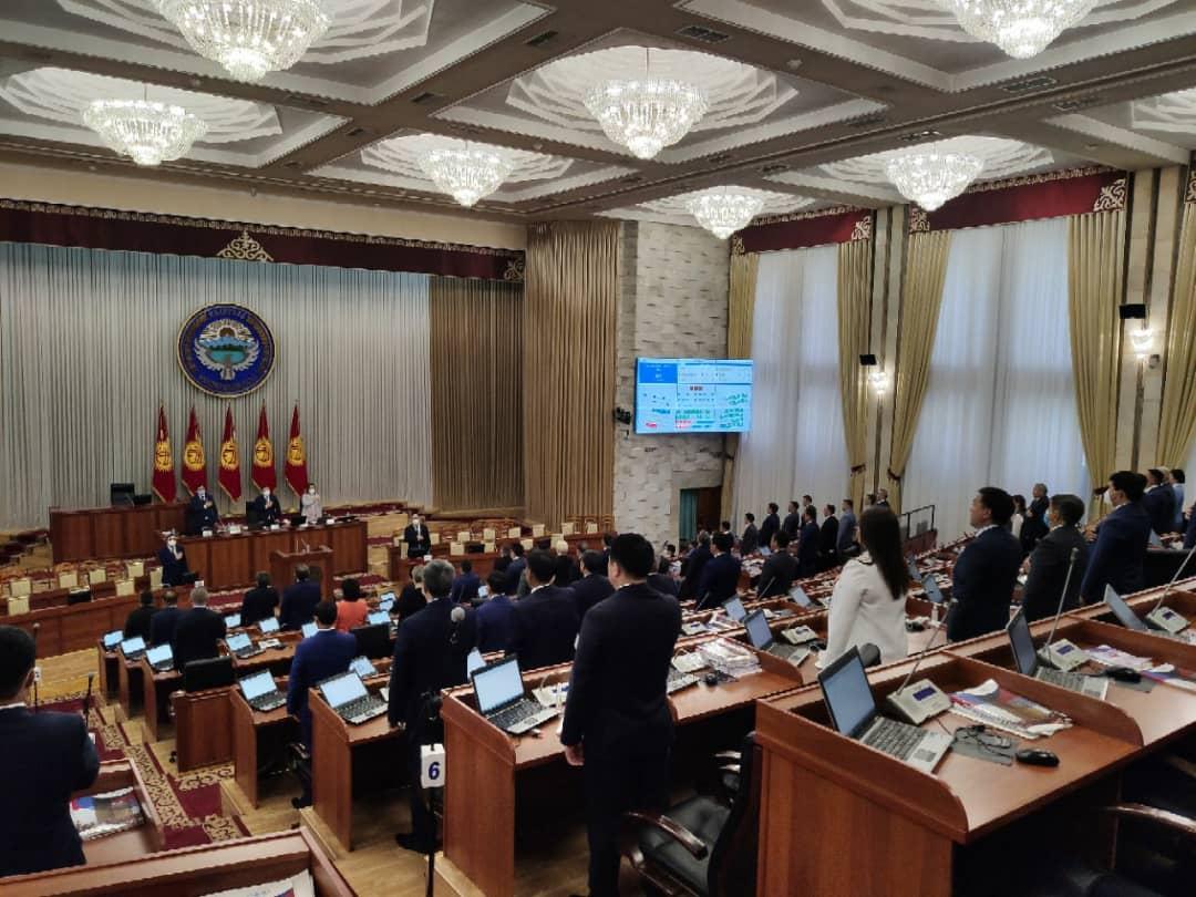 Жогорку Кеңештин депутаттары жайкы эс алуудан кийин алгачкы жыйынга чогулду