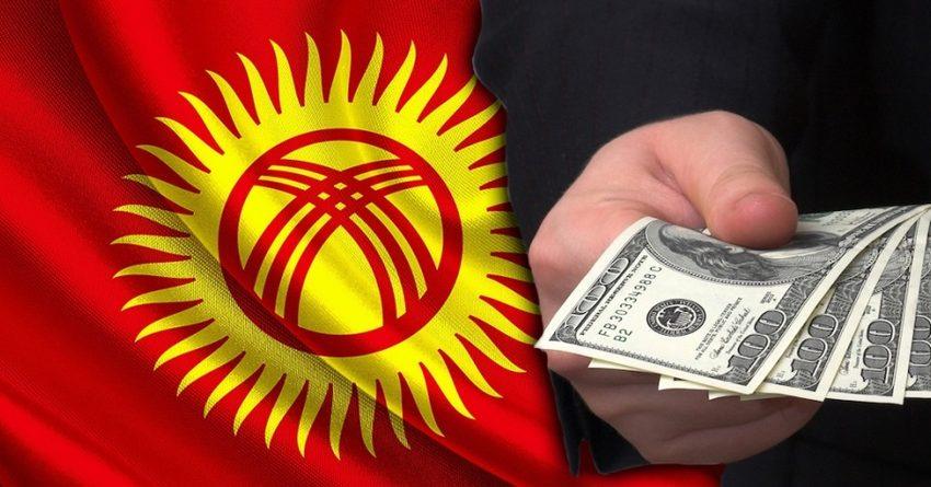 Кыргызстандын тышкы карызы ИДПга карата 56,2 % көбөйдү