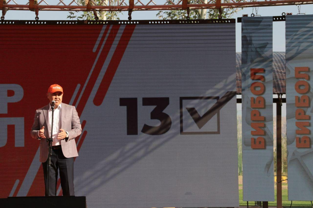 Алтынбек Сулайманов: Биздин программа алдыдагы 5 жылдык иштердин артыкчылыктуу багыттарын камтыган