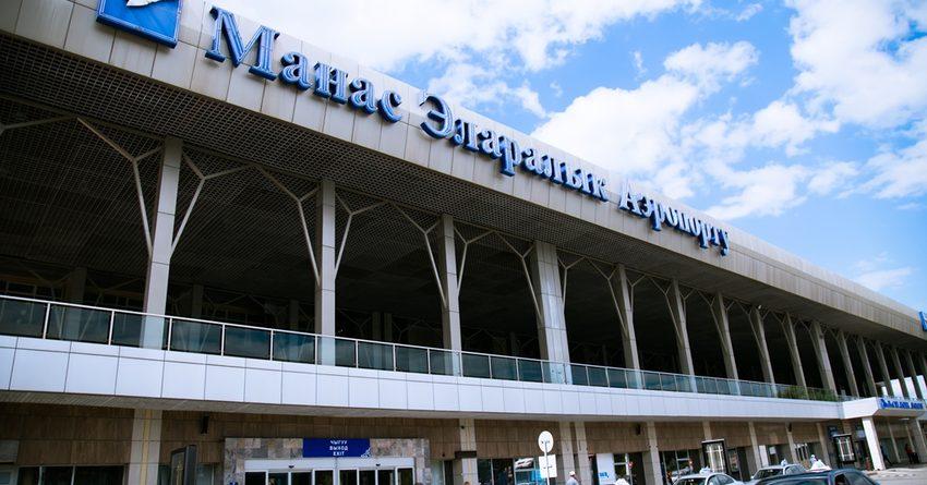 Кыргызстандын аэропортторунан кайсы мамлекеттин шаарларына учса болот жана ал үчүн эмне керек?