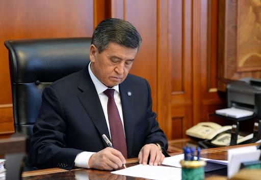 ПрезидентКыргызстандын көз карандысыздыгынын 30 жылдыгын белгилөө тууралуу жарлыкка кол койду