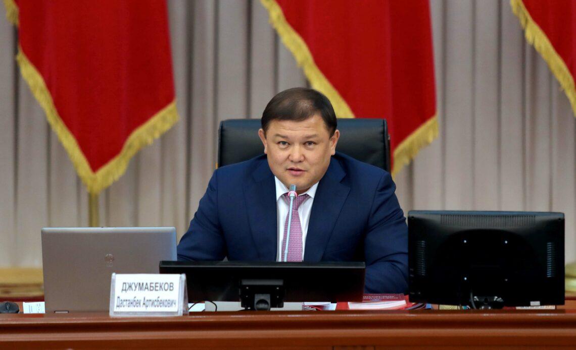 Дастан Жумабеков Жогорку Кеңештин төрагалыгынан кетти