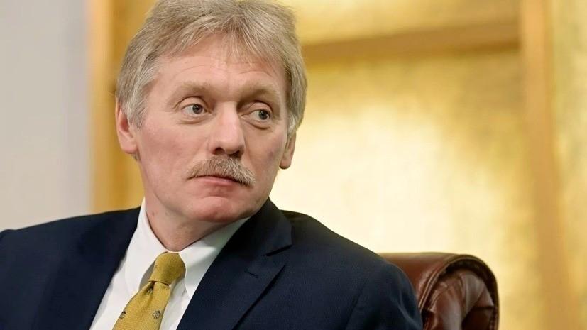 Кремль: Кыргызстандагы кырдаал өлкөнүн ички маселеси