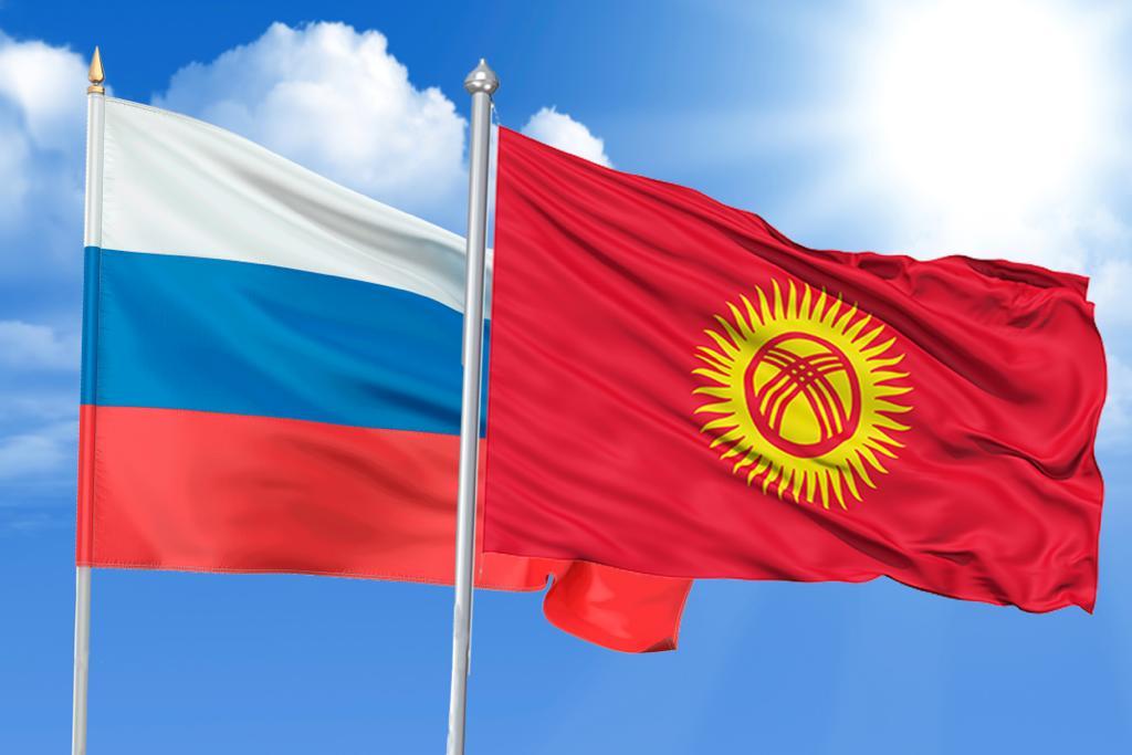 Орусия Кыргызстанга каржылык жардам көрсөтүүнү убактылуу токтотту