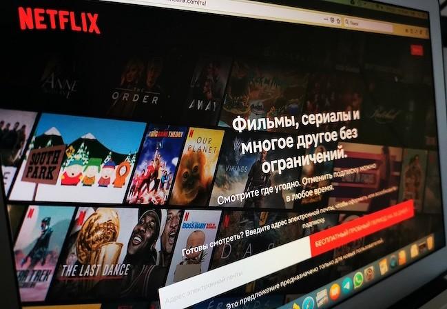 Netflix платформасы орус тилинде ишке киргизилди
