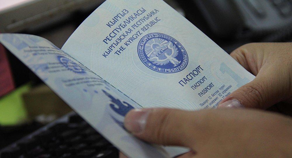16 жашка чейинки балдарга Казакстандын чек арасынан өтүү үчүн паспорт керек