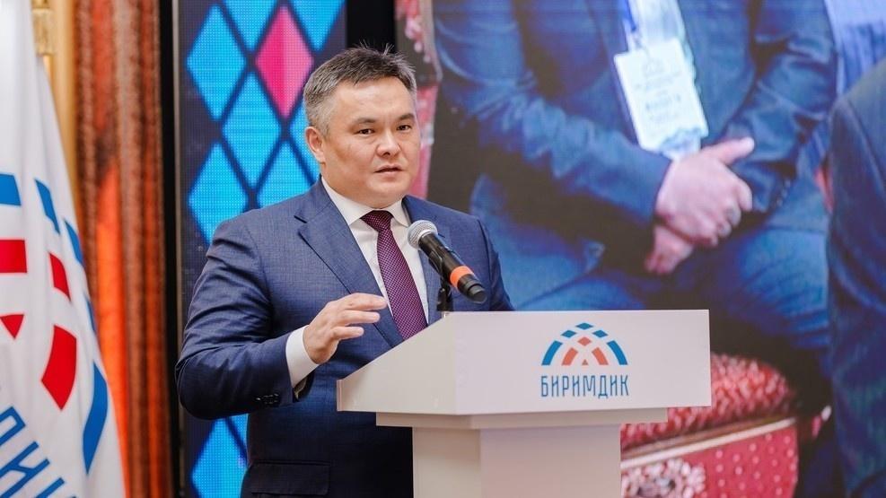 """Марат Аманкулов """"Биримдик"""" партиясынан чыкты"""