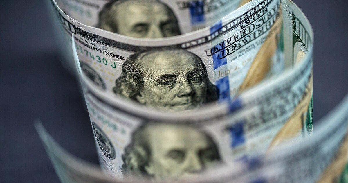 19-февралга карата валюталар курсу тууралуу маалымат
