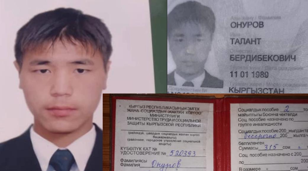 Москвада кыргызстандык жаран жети жылга соттолду