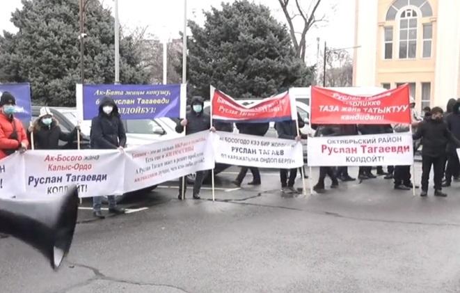 Бишкектин жаңы мэри Кудайбергеновго каршы митинг өтүүдө