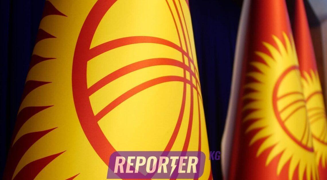 Кыргызстандыктар 7-апрелде эс алышат