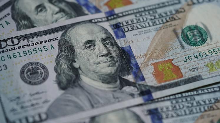 24-мартка карата валюталар курсу канча болууда?