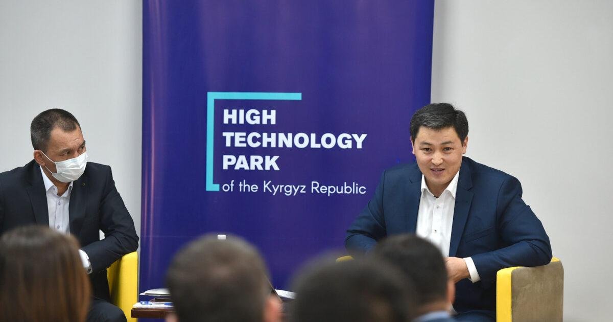 Кыргызстанда IT тармагына жакшы көңүл бурулбай жатат