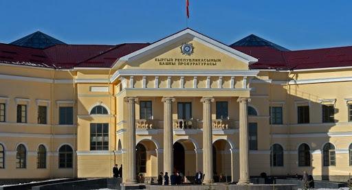 Бишкек мэриясына 15 млн сомдон ашык жер тилкелери кайтарылды