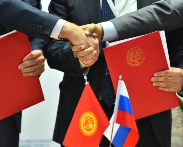 Россия Кыргызстанга 5,2 млн доллар бөлдү. Ал каражаттар эмнеге жумшалары айтылды