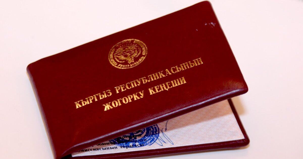 МВД предлагает запретить членам ОПГ баллотироваться в депутаты и президенты