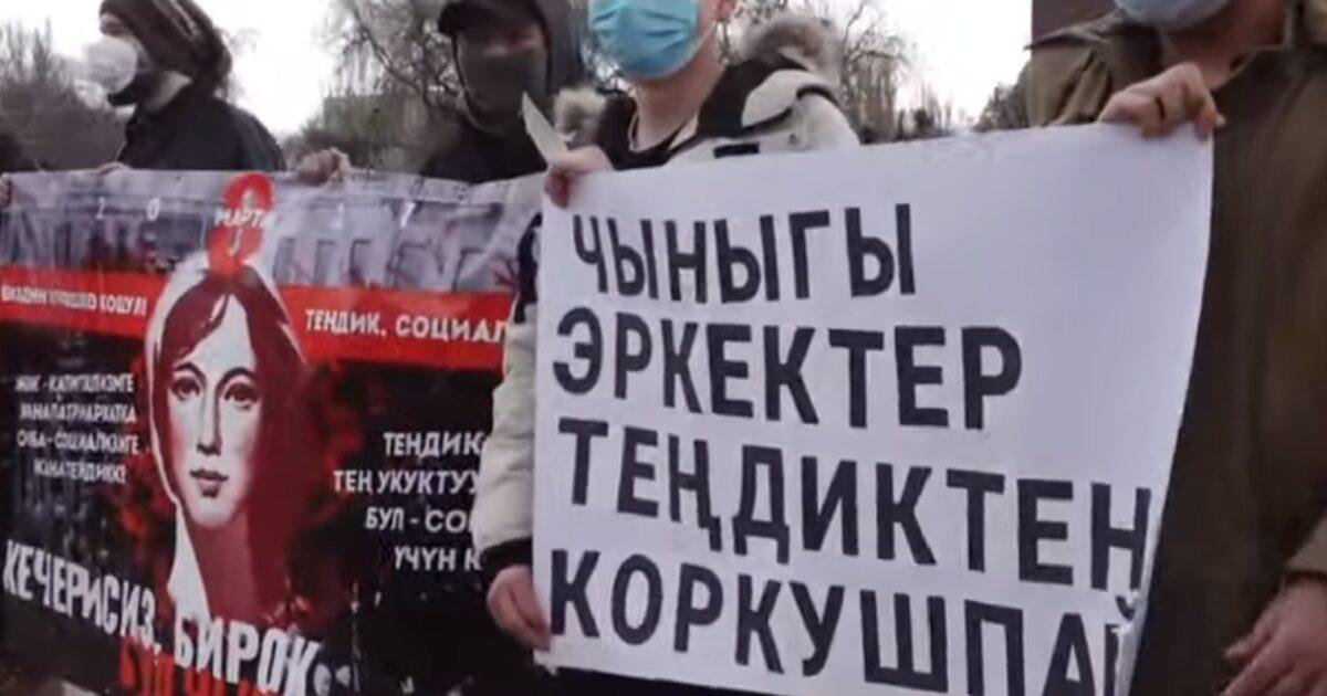 Бишкекте Аялдардын жөө жүрүшү өттү — сүрөт