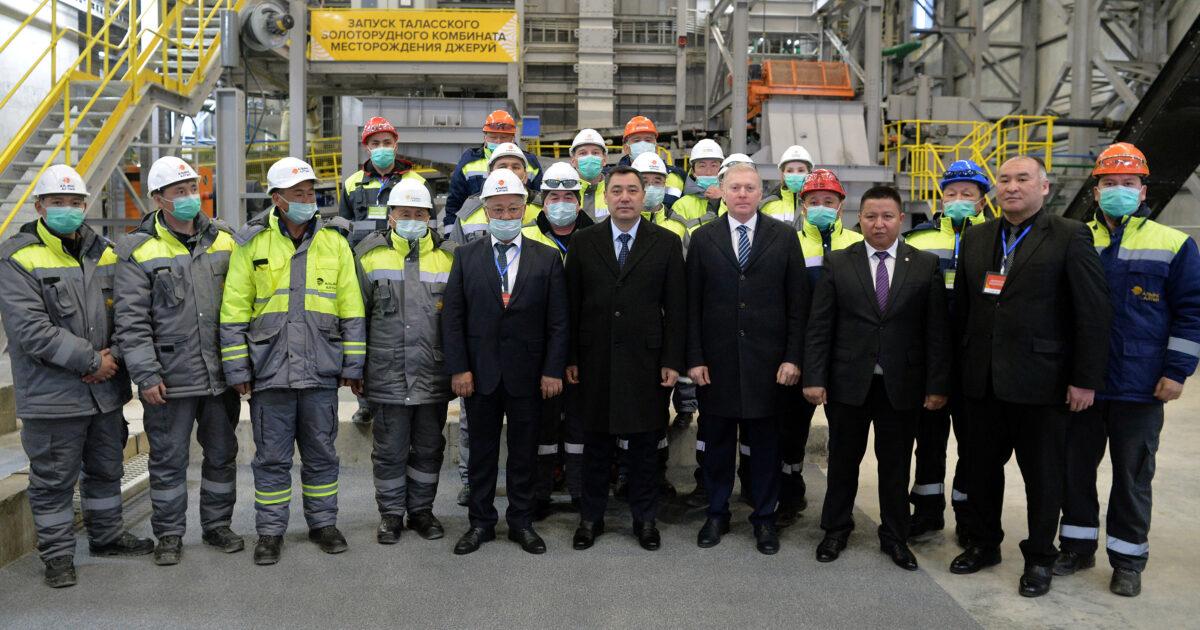 Таласта Жерүй алтын кени ишке киргизилди — ФОТО