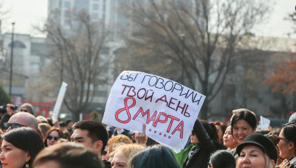 Бишкектин борборунда митинг өткөрүүгө тыюу салынды
