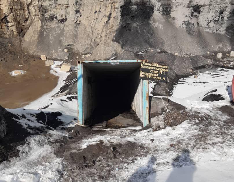 Миң-Куштагы шахтада өрт чыкты