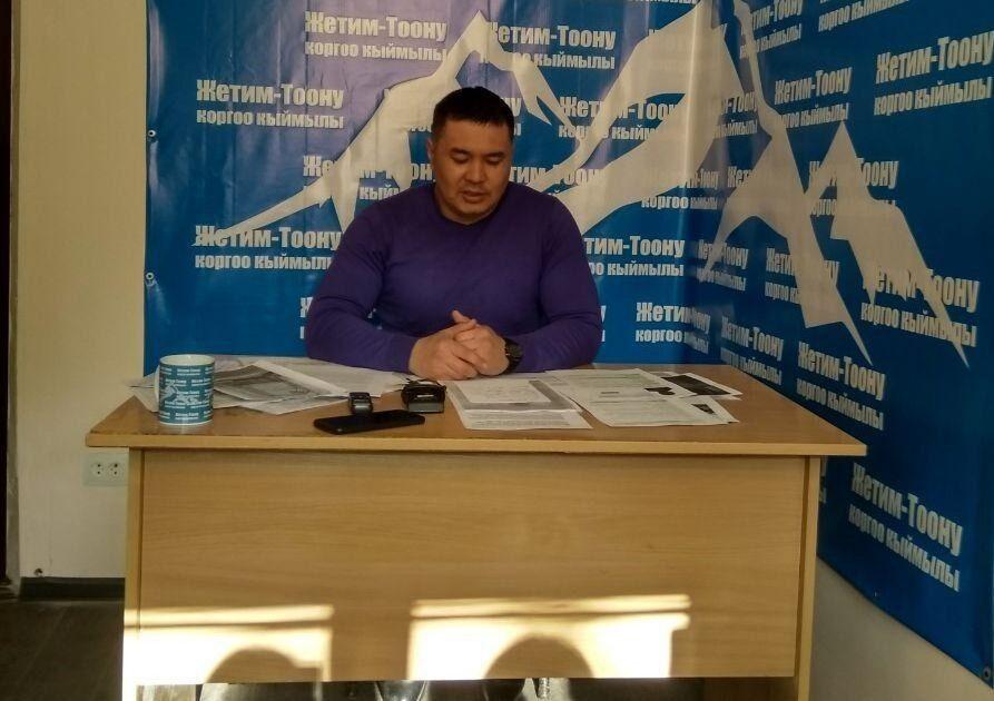Активист Тилекмат Кудайберген уулу үй камагына чыкты