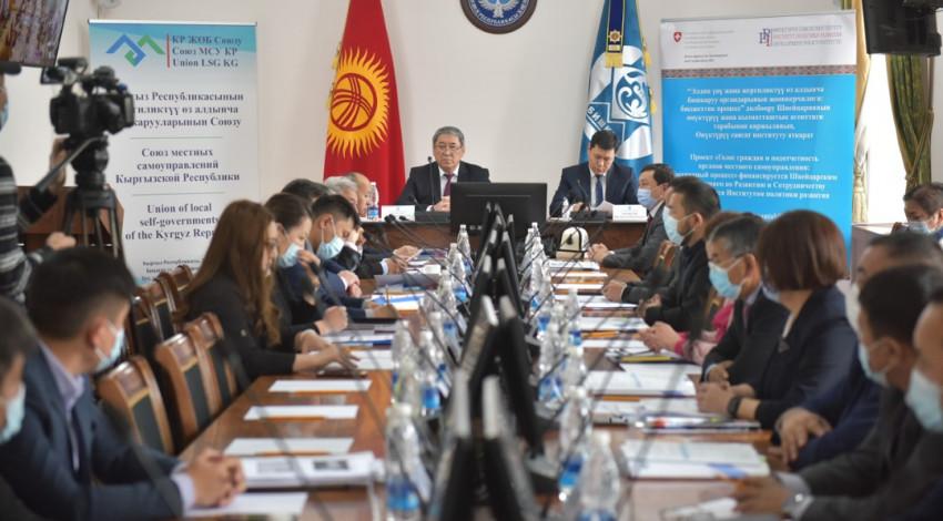 Ош жана Бишкек шаарларынын мэриялары тажырыйба алмашууда
