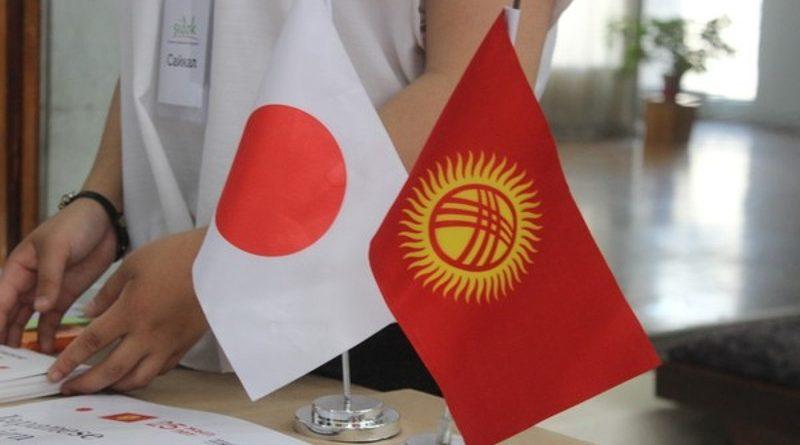 Кыргызстандыктарды Японияда жумушка орноштуруу келишими түзүлүүдө