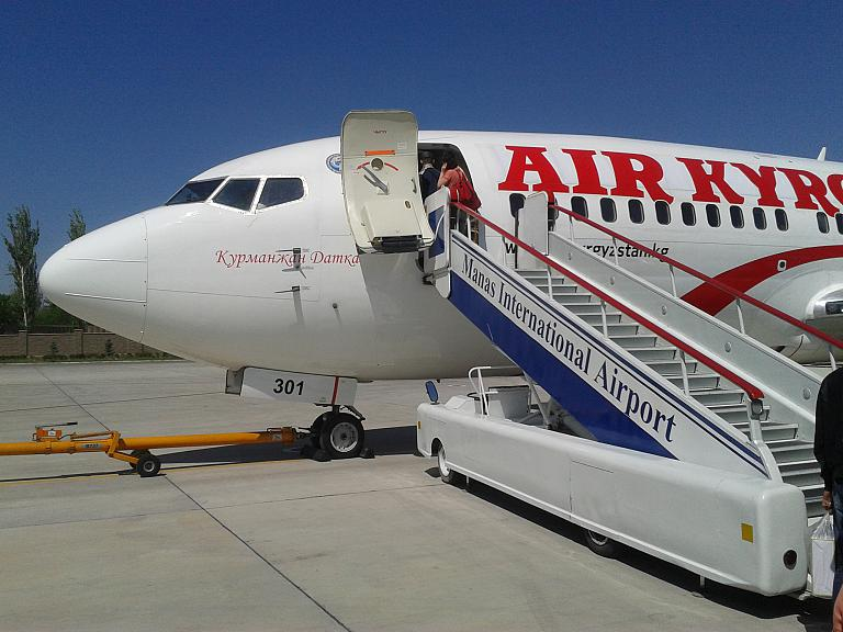 Кыргызстанда аймактык аба каттамдарына авиабилеттин баасы арзандады