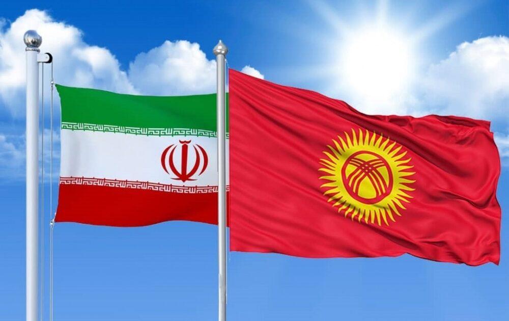 Иранда ири жарманке өтөт, ага кыргыз ишкерлери да чакырылды