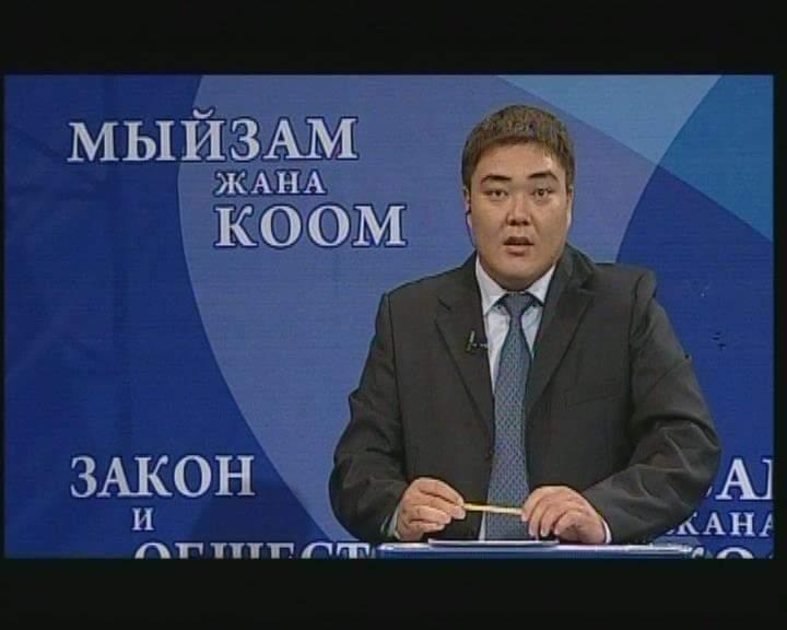 Журналист Майрамбек Тойгонбаев мезгилсиз дүйнөдөн кайтты