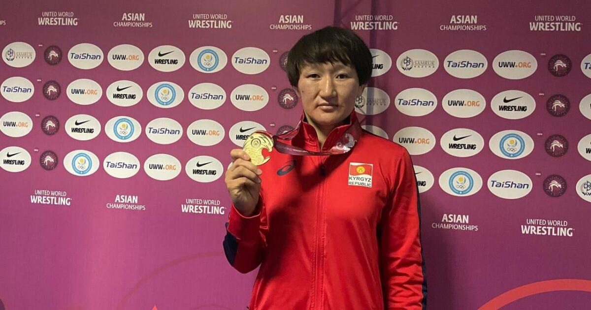 Сүйүнчү! Айсулуу Тыныбекова төртүнчү ирет Азия чемпиону атыкты