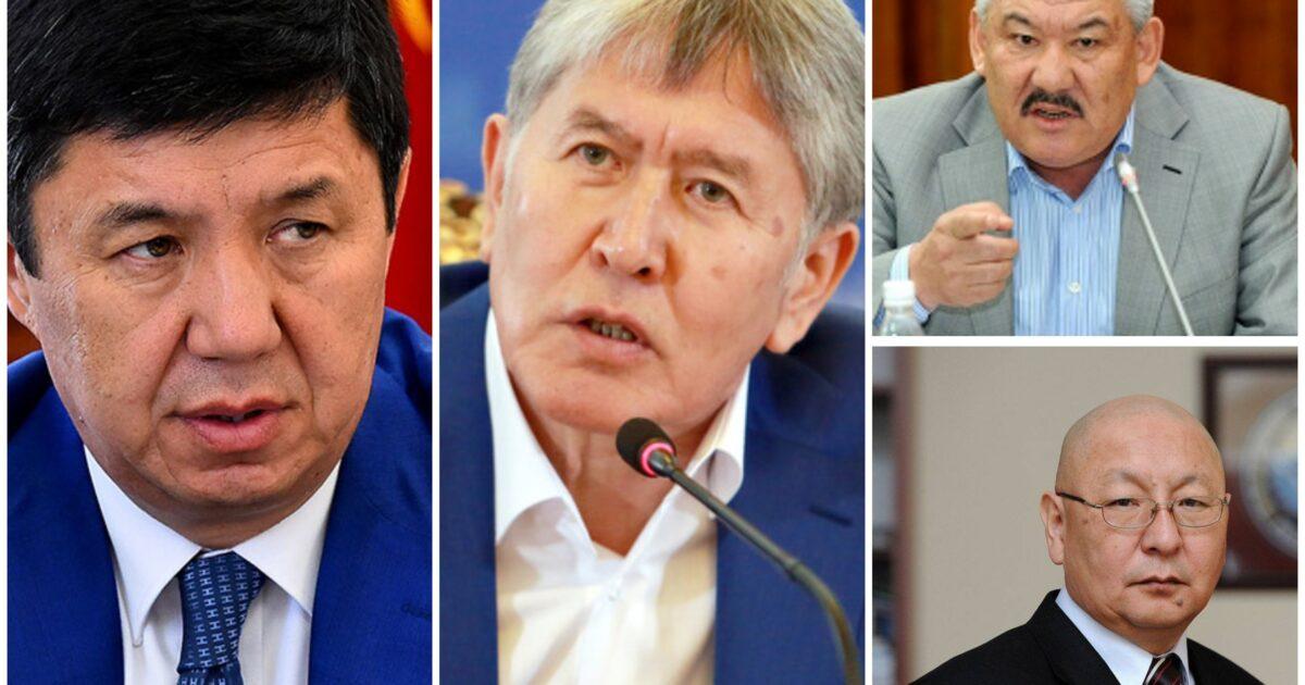 Атамбаев, Сариев, Текебаев. Убактылуу өкмөттүн мүчөлөрүнүн тизмеси