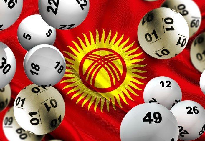 Депутат Асылбаева мамлекеттик лотереяны кайтарып берүүнү сунуштоодо