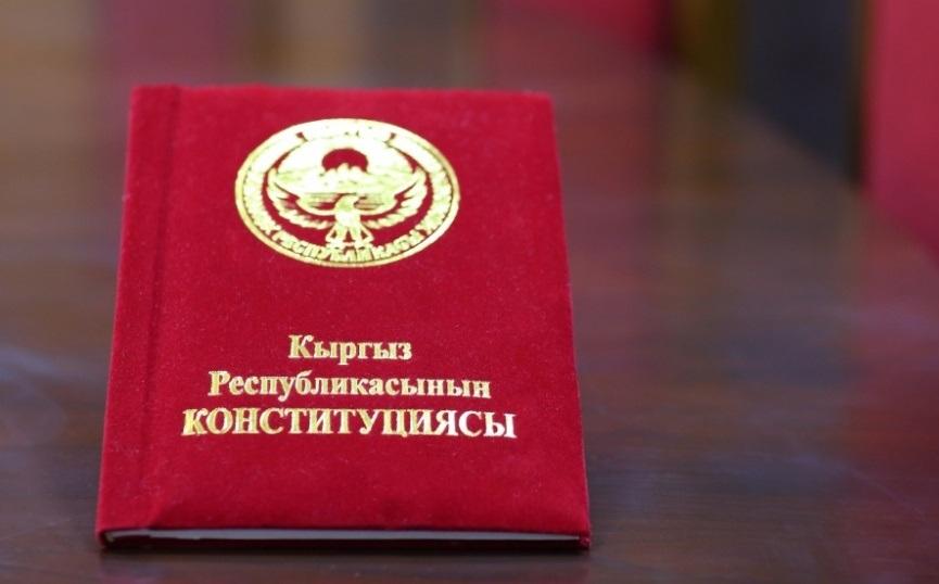 Президент Садыр Жапаров жаңы Конституцияга кол койду